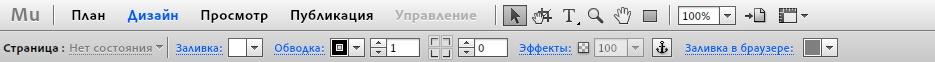 Что такое Adobe MUSE