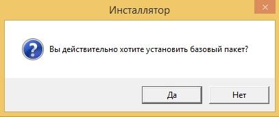 ustanovit_denwer2
