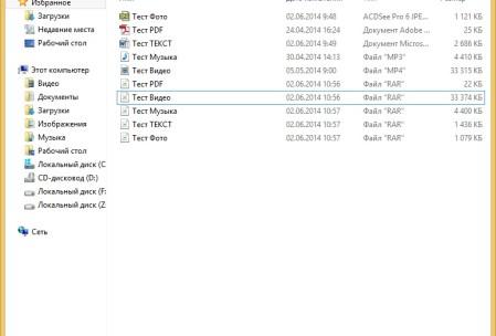 Как заархивировать файлы