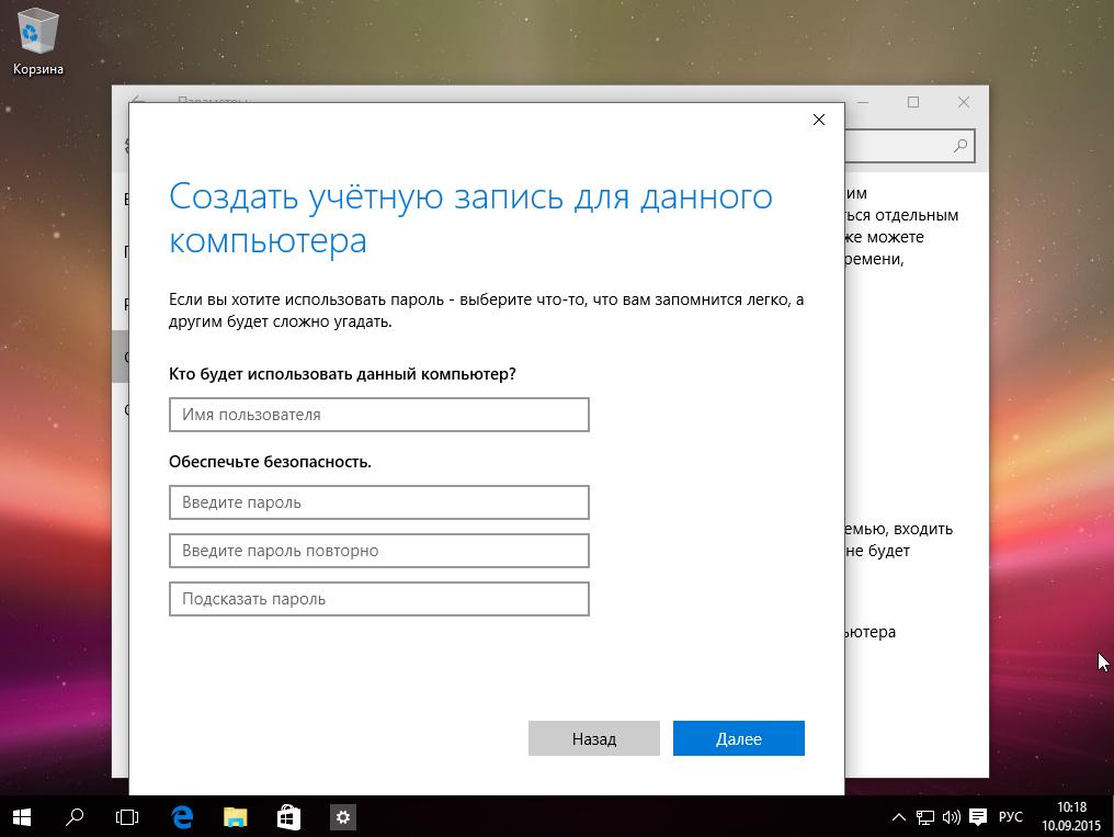 Скриншот 10-09-2015 101823