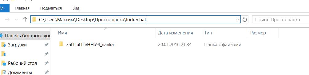 Скриншот 20-01-2016 214220