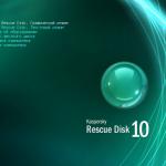 Kaspersky Rescue Disk описание и инструкция