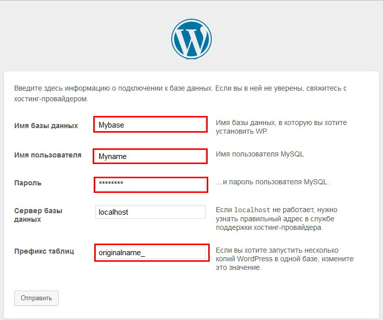 Установить WordPress с нуля
