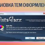 VistaGlazz — установка тем оформления в Windows 7