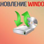 Восстановление Windows 7/8