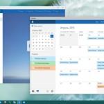 Windows 10 сборка 10051 получила новую почту и календарь