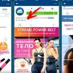 Что сейчас выгодно продавать в Instagram
