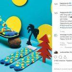 Идеальный корпоративный Instagram