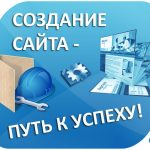 Wix.com: обзор лучшей платформы для быстрого создания сайтов