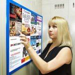 Технологичным лифтам технологичную рекламу