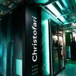 Сбер собирается запустить второй суперкомпьютер